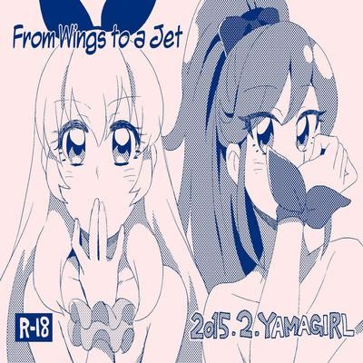 Aikatsu! dj - From Wings to a Jet