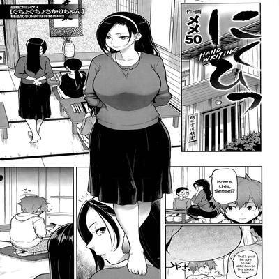 Free H Manga