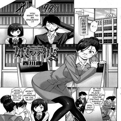 Hentai teacher mistakes student for lover
