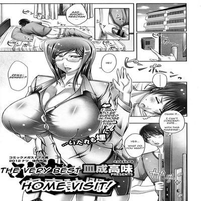 Girl boys blush censored cum hetero kameyoko milf