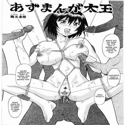 Azumanga daioh free hentai