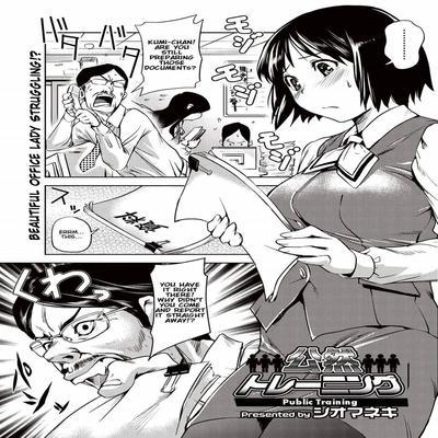 hentai public exposure - Public Training [Original]