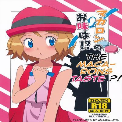 Hentai impregnation may Pokemon