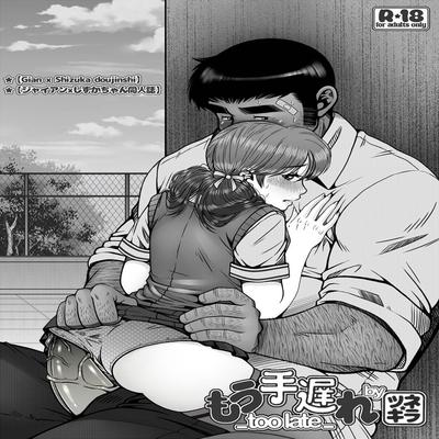 Free hentai manga
