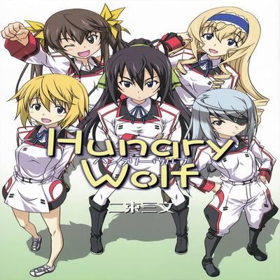 dj - Hungry Wolf [Ecchi]